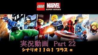 レゴ マーベル スーパーヒーローズ LEGO Marvel Super Heroes Xbox360 ...