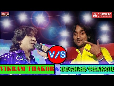 Vikram Thakor V/S Bechar Thakor - Live Garba 2016 Video Song - New Gujarati Song