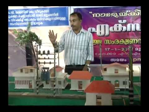 Energy conservation and Electrical Safety Exhibition at Thri