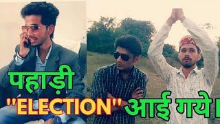 PAHADI '' ELECTION '' AAYI GAYE || HIMACHALI VINES || COMEDY VINES || KANGRA BOYS 2017