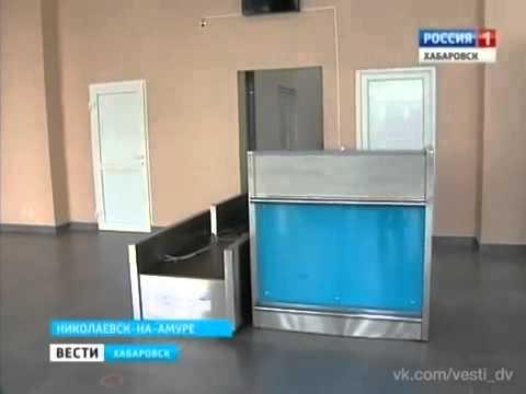 Вести Николаевск на Амуре  Новое оборудование в Николаевском аэропорту