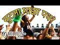 Sutla Maza Padar   (Dj Vrv And Devensh vfx) Remix Marathi