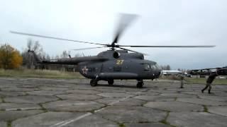 Вертолет Ми-8. Запуск И Заход На Взлет