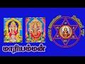 சிவமுத்துமாரி siva muththumari