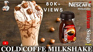 Nescafe Cold Coffee |  Coffee Milkshake Recipe | Cold Coffee Recipe | Coffee Milkshake | cold coffee