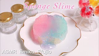 【ASMR】🍭大きいパチパチスポンジスライム🍬【音フェチ】스펀지 슬라임 Sponge slime No talking ASMR thumbnail