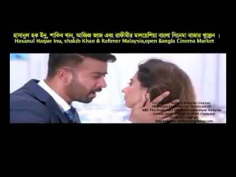 Shakib Khan Movie Started  Bangla Cinema Market in Malaysia Cinemas by  Rafimeer