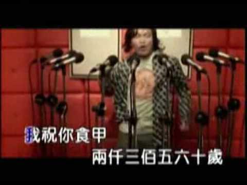 敏惠生日專輯090110康康-快樂鳥日子 - YouTube