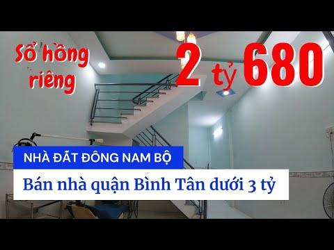 Video nhà bán quận Bình Tân dưới 3 tỷ, hẻm 126 Đất Mới, gần chợ Bình Trị Đông