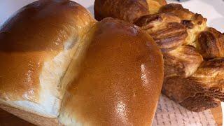 순수 우유 식빵 | 패스츄리 식빵 | 핫도그 빵 | 세…