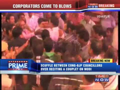 Fist fight in Udaipur civic corp