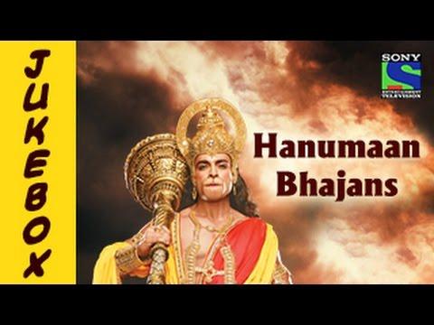 Hanumaan Bhajans - Jukebox