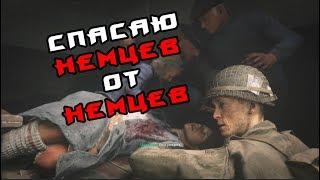 Call of Duty: World War 2 (МУРИКА ФАК Е) #6