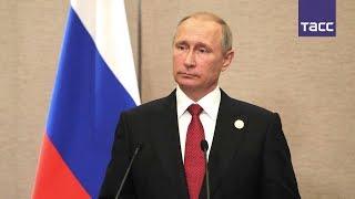 Путин: в КНДР