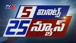 5 Minutes 25 News | 11th January 2017 | TV5 News