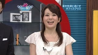 NHK橋本奈穂子アナウンサー結婚していました! 画像と共に振り返ってみ...