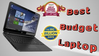 Best Laptops in price range of ₹25000 - 45000 | Best Deal | Sep 2017 .