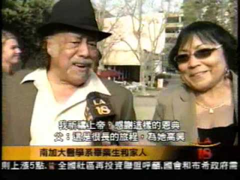 2007-03-15: News video on LA18: related to Jeff and Amy