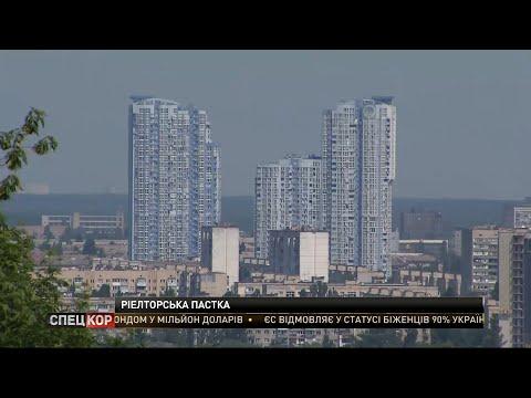 СПЕЦКОР | Новини 2+2: Слуги народу зареєстрували новий законопроєкт про ринок нерухомості: що він має змінити