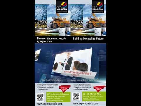 Expo Mongolia 2015 TV shtork