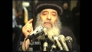 16ـ عناية الله وحفظه 26 06 1991 محاضرات يوم الأربعاء البابا شنودة الثالث