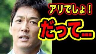 ご覧いただき感謝です! 【W杯】長嶋一茂が 『ネガティブ戦術批判』を ...