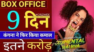 Judgemental Hai Kya Box Office Collection Day 9, Judgemental Hai Kya 9th Day Collection, Kangana,Raj