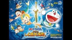 Download doraemon the movie song mp3 free and mp4