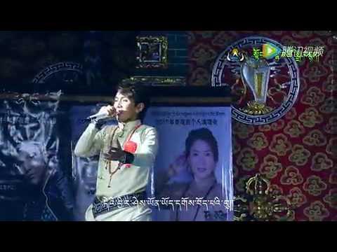 "Tibetan song ""Unification"" (Doktsa Chikdril)"