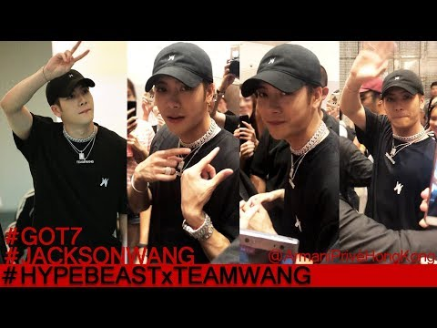 180819 GOT7 JACKSONWANG 🐶 Party🥂 #HYPEBEASTxTEAMWANG With Friends & With Fans 갓세븐 잭슨