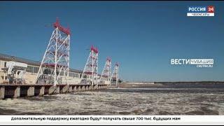 Чебоксарская ГЭС обеспечивает безаварийный пропуск весеннего половодья