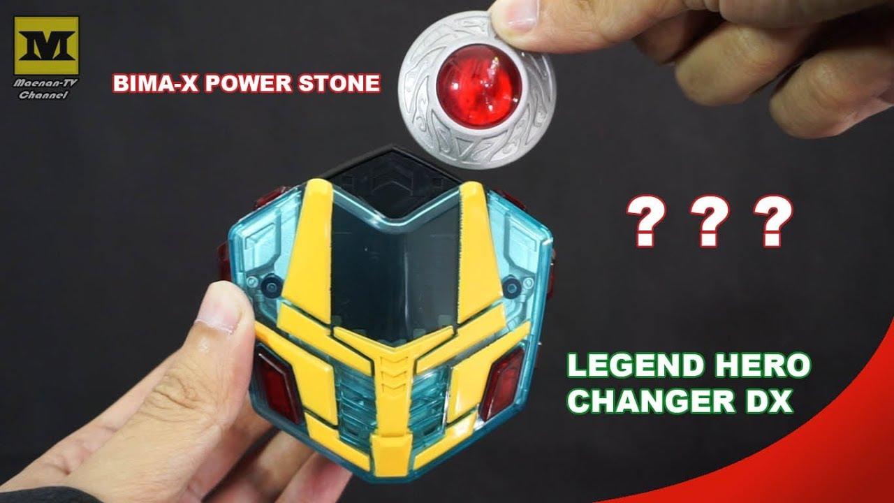 LEGEND HERO CHANGER DX + BIMA-X POWER STONE ! - YouTube