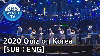 2020 Quiz on Korea | 2020 퀴즈 온…