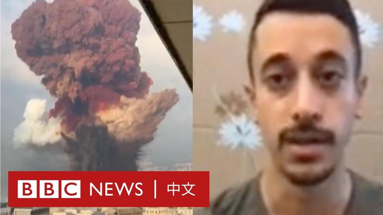 黎巴嫩大爆炸:總理強調追究責任 當地局勢緊張- BBC News 中文