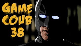 Game COUB #38 - погнали нах** / coub / п...