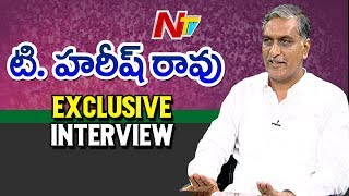 Harish Rao Exclusive Interview about Early Polls in Telangana   Full Video   NTV