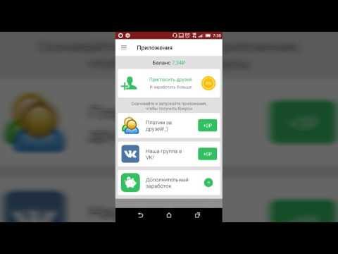 AZARTPLAY CASINO новые игровые автоматы онлайн