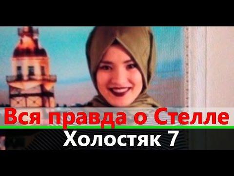 интим знакомства украина анкеты