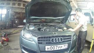 [Отырысының бейне-есебі] Қызмет көрсету трапеция әйнек тазалағыштардың Audi Q7