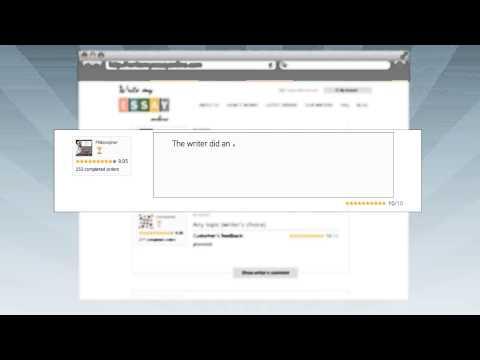Видео Essay help online free