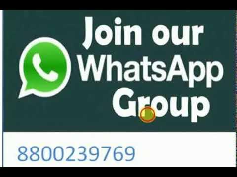 UPTET join whatsapp group for UPTET EXAM