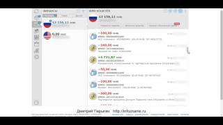 Биткоин - Ферма Online.Как зарабатывать на биткоинах от50000 рублей в день.Отзывы