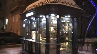 Магазин монет (нумизматика) у метро Курская (Земляной вал дом 1)(Компания