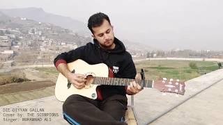 Dil Diyan Gallan - The Scorpions