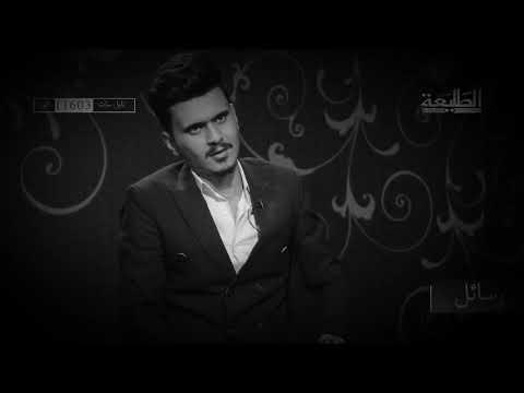 قصيدة للامام علي عليه السلام الشاعر عباس الحمداني برنامج رسائل