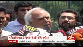 Hindi News Bulletin | हिंदी समाचार बुलेटिन – May 12, 2016 (9 am)