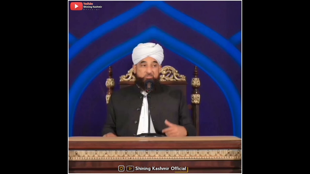 Download Raato Ki Tanhai Me Ibadat ! ||WhatsApp Status || Raza SaQib Mustafai || Shining Kashmir Official