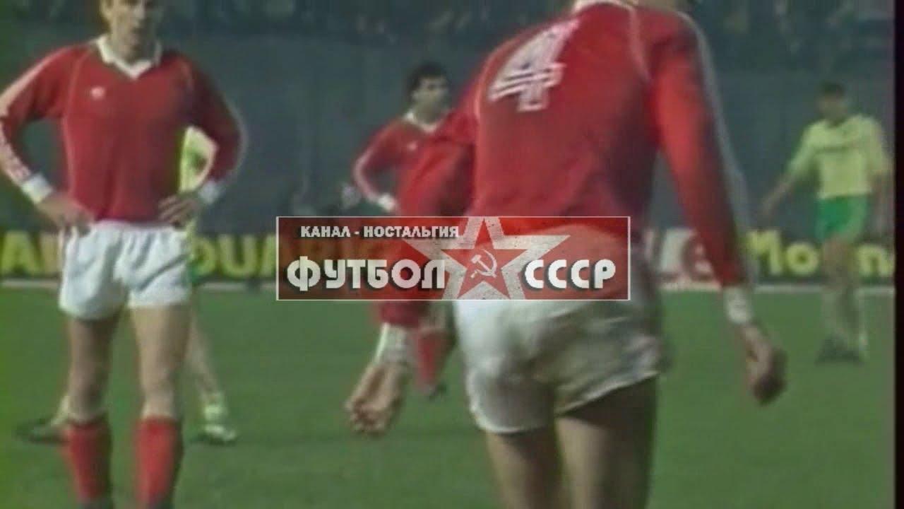 Спартак тулуза 5 2 футбол