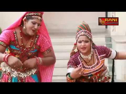 रानी रंगीली राजस्थानी सांग ॥ HD बिणजारा मुंडे बोल ॥ Latest Marwadi Rajasthani 2016 Song