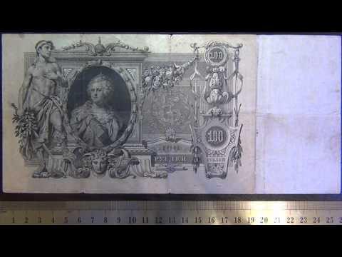 Курс доллара с 1792 по 2015 годы, Золотое содержание
